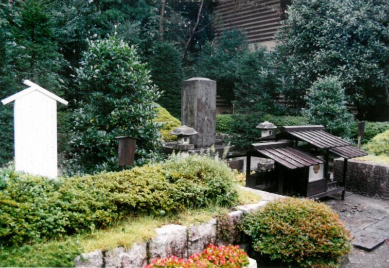 二宮尊徳翁のお墓